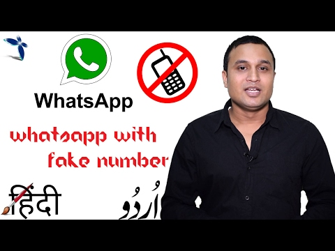How to Register Whatsapp With Fake Number Hindi/Urdu