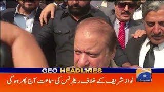 Geo Headlines - 08 AM - 07 December 2018