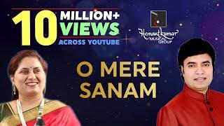 O mere sanam bollywood song by Mukhtar Shah & Gauri Kavi  Live Music Show Hemantkumar Musical Group