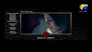 Bashar Momin - EP 31 Teaser - HAR PAL GEO DRAMAS