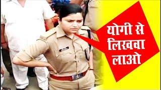 बुलंदशहर DSP श्रेष्ठा शर्मा ने बीजेपी नेता की निकाली हेकड़ी |Woman DSP Shrestha Sharma Rebukes BJP
