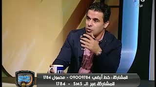 "#x202b;حازم امام يكشف سر اعلانه مع فودافون ""راعي الأهلي"" والكواليس#x202c;lrm;"