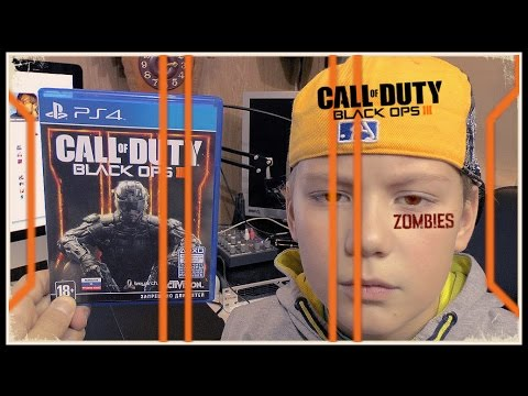 Call of Duty: Black Ops III Видеоигра для PS4 ✪ Обзор и распаковка диска  Media Markt Уфа
