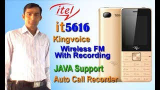 itel it 5616 haw to unlock privacy lock with out computer