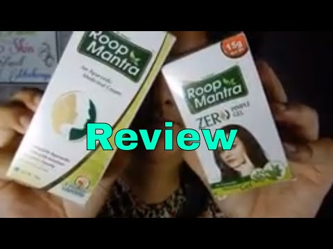 Zero pimple gel and Face cream by Roop Mantra  || Get clear skin || all about skin and  makeup