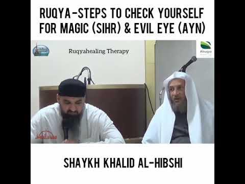 SELF RUQYA - STEPS TO CHECK YOURSELF.