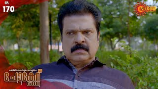 Chocolate - Episode 170 | 17th Jan 2020 | Surya TV Serial | Malayalam Serial