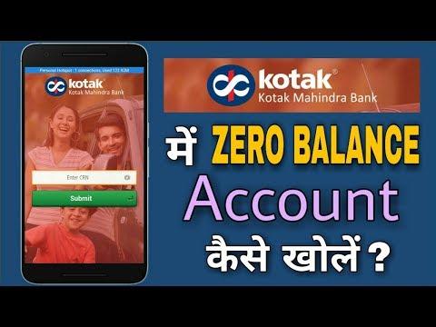 How to Open Kotak Bank Zero Balance Account   कोटक बैंक में ज़ीरो बैलेंस अकाउंट कैसे खोलें  