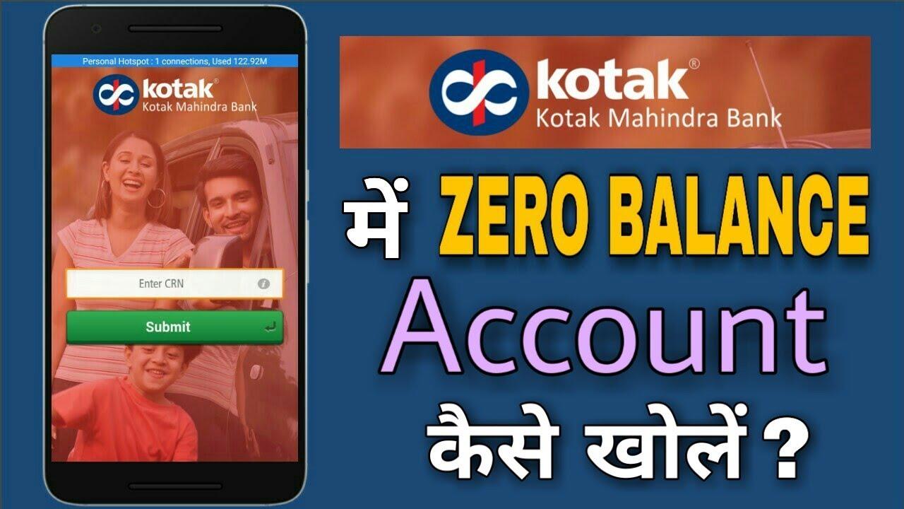 Download How to Open Kotak Bank Zero Balance Account   कोटक बैंक में ज़ीरो बैलेंस अकाउंट कैसे खोलें   MP3 Gratis