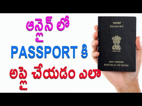 how to apply passport online india 2017 in Telugu Tech Tuts