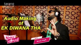 Ek Diwana Tha Audio Making | Rituraj Mohanty | Sister Sridevi Odia Film 2017 | Babushan, Shibani