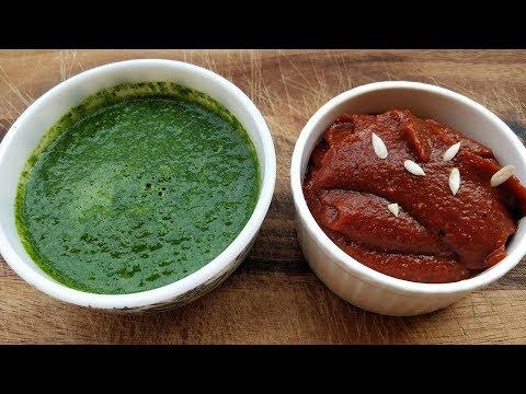 How To Make चटनी For चाट | Gol Gappa, Sev Puri, Pani Puri, Bhel Puri Recipes in Hindi @ Aapki Rasoi