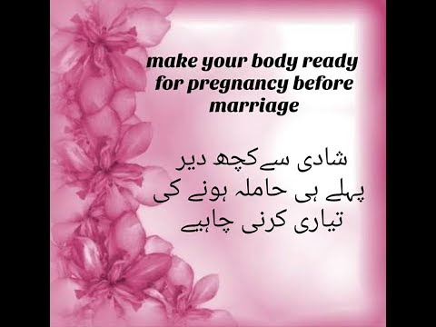 how to get ready for pregnancy just before marriage in urdu/hindi