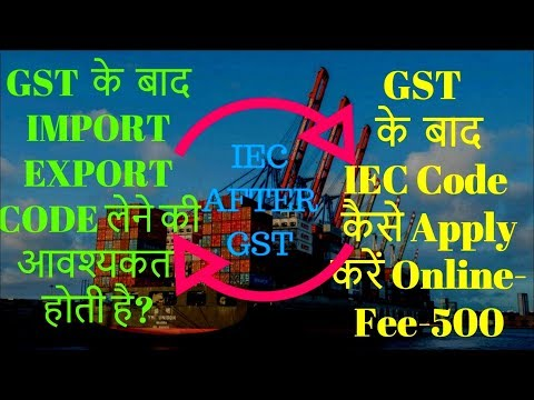 How to apply for Import Export Code IEC after GST Important Change by DGFT