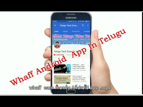 Earn Money from Android App In Telugu | Earn Money From Whaff In Teugu