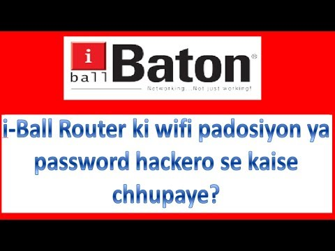 how to hide iball wifi network from others in Hindi | Apne iball router ki wifi ko hide kaise kare