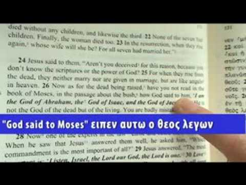 #13 Did Moses Permit Divorce or did God and Moses Permit it?