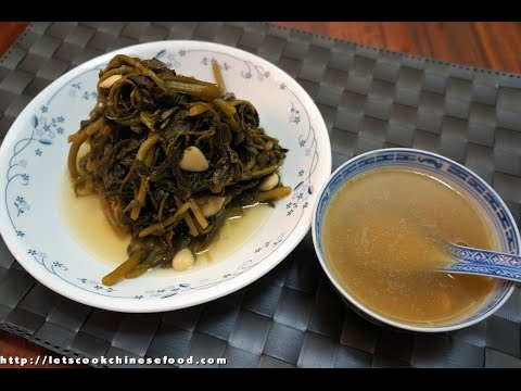 Chinese Recipe : Watercress with Blotched snakehead Fish Soup(for 12 persons)