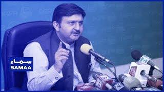 PML-N demands NAB Chairman's resignation l Malik Ahmed Khan Press Conference