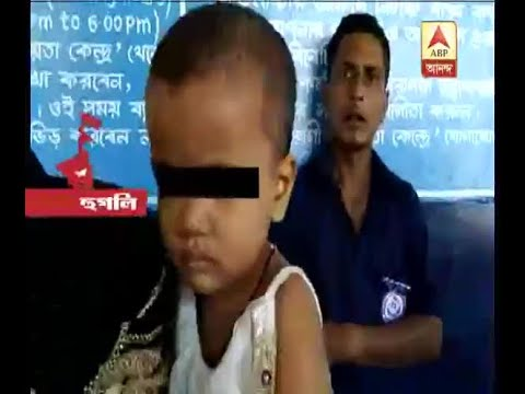 Hooghly: 2 children felt sick after eating the poisonous rice which has given in the paddy