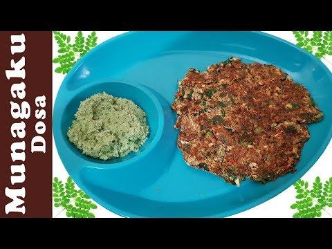 Veeramachaneni Ramakrishna Sir Food Diet Munagaku Dosa Cooking Recipe | How to Make Munagaku Dosa