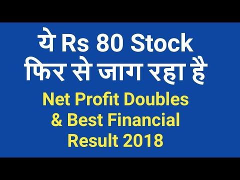 ये Rs 80 Stock फिर से जाग रहा है - Net Profit Doubles & Financial Result 2018 - Bhel Stock Review