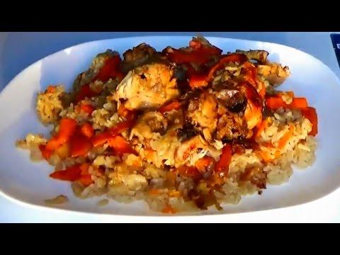 Chicken pilaf. Chicken pilaf recipe. Chicken Rice Pilaf Recipe. Rice Pilaf With Chicken