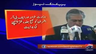 Ishaq Dar, Hassan Nawaz To Appear Before Panamagate JIT Today