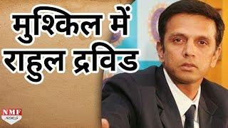 Rahul Dravid की बढ़ गई मुश्किल, Team India या फिर IPL में से किसी एक को चुनना होगा