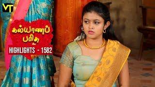 Kalyana Parisu 2 Tamil Serial | Episode 1582 Highlights | Sun TV Serials | Vision Time