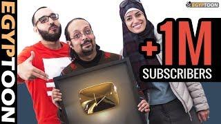 فتح جائزة الدرع الذهبي من يوتيوب   Unboxing Golden play Button