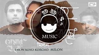 3D Music BD   Emon Keno Korcho   Milon Must Use Headphone   YouTube
