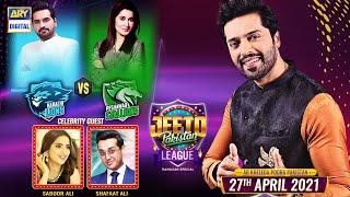 Jeeto Pakistan League | Ramazan Special | 27th April 2021 | ARY Digital
