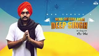 Mere Satguru Baba Deep Singh (Lyrical Audio) | Man Sandhu | New Song 2019 | White Hill Music