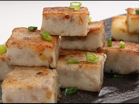 How to Make Steamed Taro Cake | 五香芋頭糕