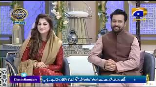 Geo Ke Mehman (Afzal Khan & Sahiba Afzal) - 30 May 2019 - Ehsaas Ramzan