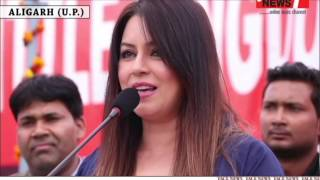 LKPS School Opening | Attraction MAHIMA CHAUDHRY | Face News | 2016