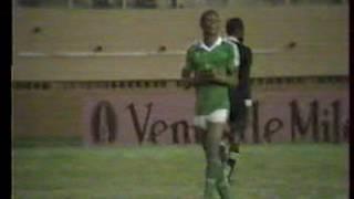 #x202b;تسجيل نادر ضربات جزاء مصر نيجيريا كأس أمم أفريقيا لكرة القدم 1984 تعليق كابتن محمد لطيف#x202c;lrm;