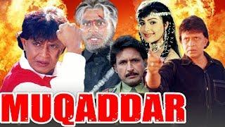 Muqaddar (1996) Full HIndi Movie   Mithun Chakraborty, Ayesha Jhulka, Simran, Moushumi Chatterjee
