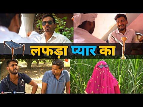 Xxx Mp4 Lafda Pyaar Ka Leelu New Video Desi Panchayat 3gp Sex