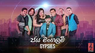 Sinhala Song Chords,Chords srilanka Pitakotuwe Maha Reta ...