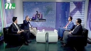 Market Watch (মার্কেট ওয়াচ) | Episode 352 | Stock Market and Economy Update | Talk Show