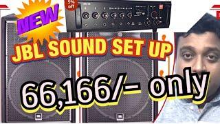 AHUJA SSA-7000 -700 WATTS High Wattage PA Mixer Amplifier