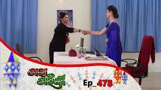 Tara Tarini | Full Ep 478 | 20th May 2019 | Odia Serial – TarangTV