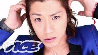 Download 「夜のおもてなし」日本一のホスト - The King of Hosts Video