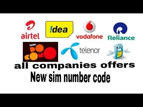 all companies offers , apna number kaise dekhe and