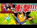 【ドッカンバトル365】虹トリオで必殺打ったら衝撃!!抜群の使いやすさ!!【Dragon Ball Z Dokkan Battle】