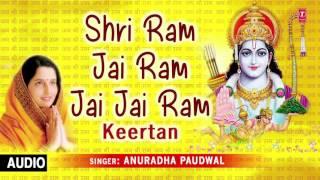 Shri Ram Jai Ram Jai Jai Ram Keertan By Anuradha Paudwal I Full Audio Song