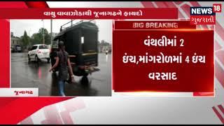 વાવાઝોડાના કારણે ગુજરાતમાં ચોમાસુ મોડું આવશે, કેરળ-કોંકણથી આગળ વધતી સિસ્ટમ ખોરવાઈ