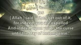 Ruqyah To Get Jinns/Shayateen Out Of The Body - Evil Eye, Sihr, Possession